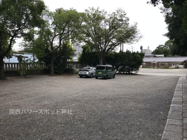 大阪護国神社の参拝者専用無料駐車場