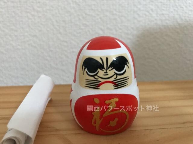 難波八阪神社「達磨みくじ」