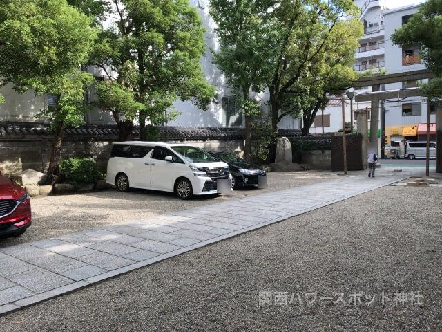 難波八阪神社の駐車場