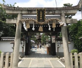 大将軍八神社の鳥居