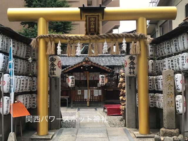 御金神社の鳥居と拝殿