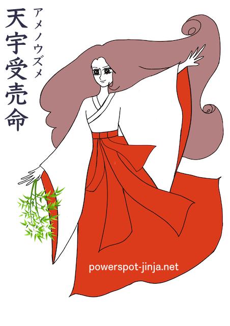 天宇受売命(アメノウズメノミコト)イメージ