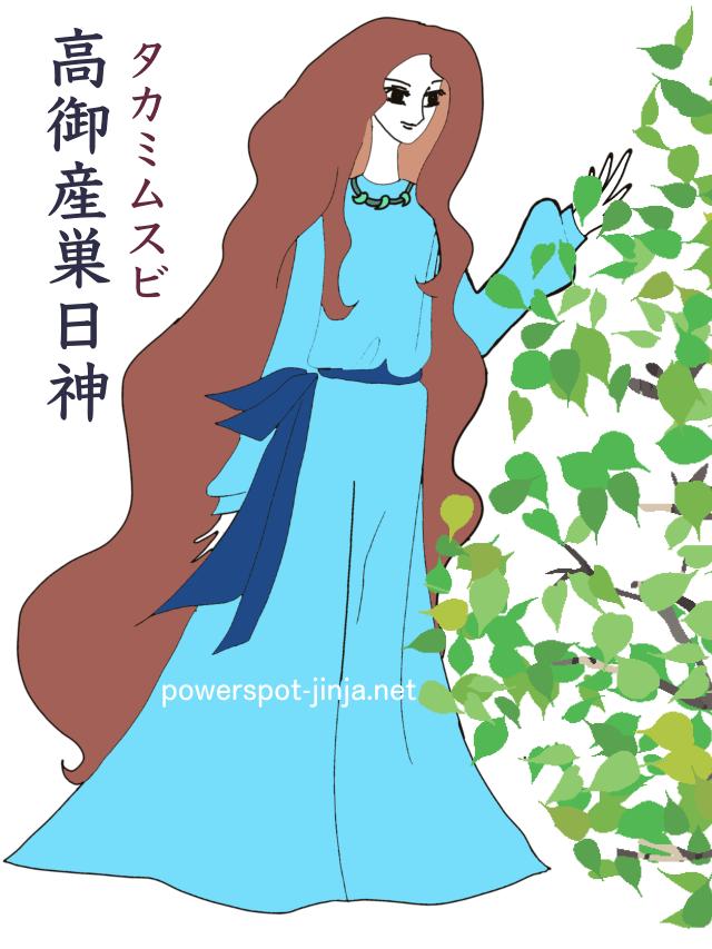 高御産巣日神(タカミムスビノカミ)イメージ