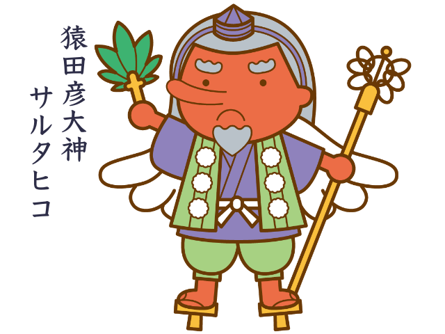 猿田彦大神(サルタヒコノオオカミ)イメージ